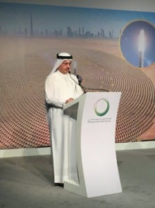 DEWA-announces-the-worlds-largest-Concentrated-Solar-Power